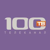 Смотреть 100 ТВ онлайн