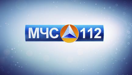 Смотреть МЧС России ТВ онлайн